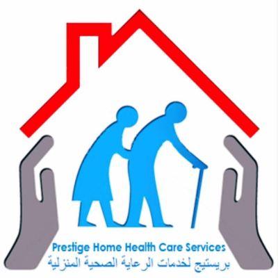 Prestige Home Health Care Services Nurse Salaries in Abu.