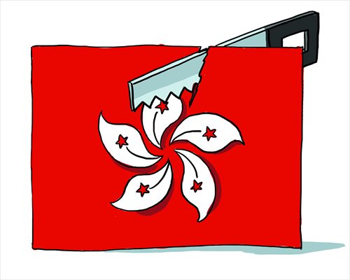 APEC switch disappoints many eager Hongkongers.