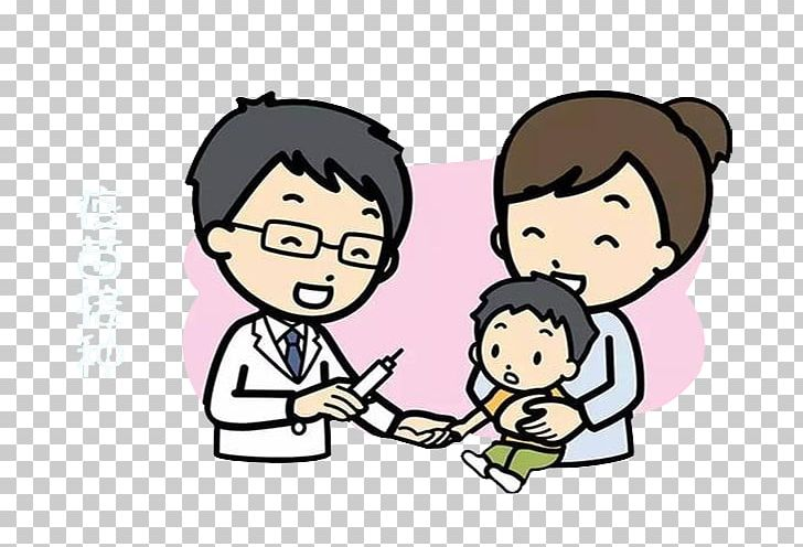Vaccination Immunization Vaccine Cartoon PNG, Clipart, Boy.