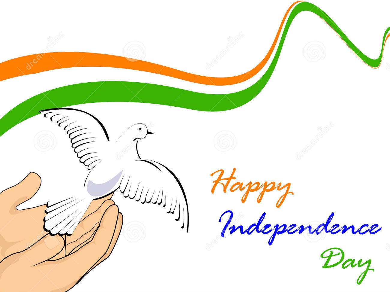 1048 Independence Day free clipart.