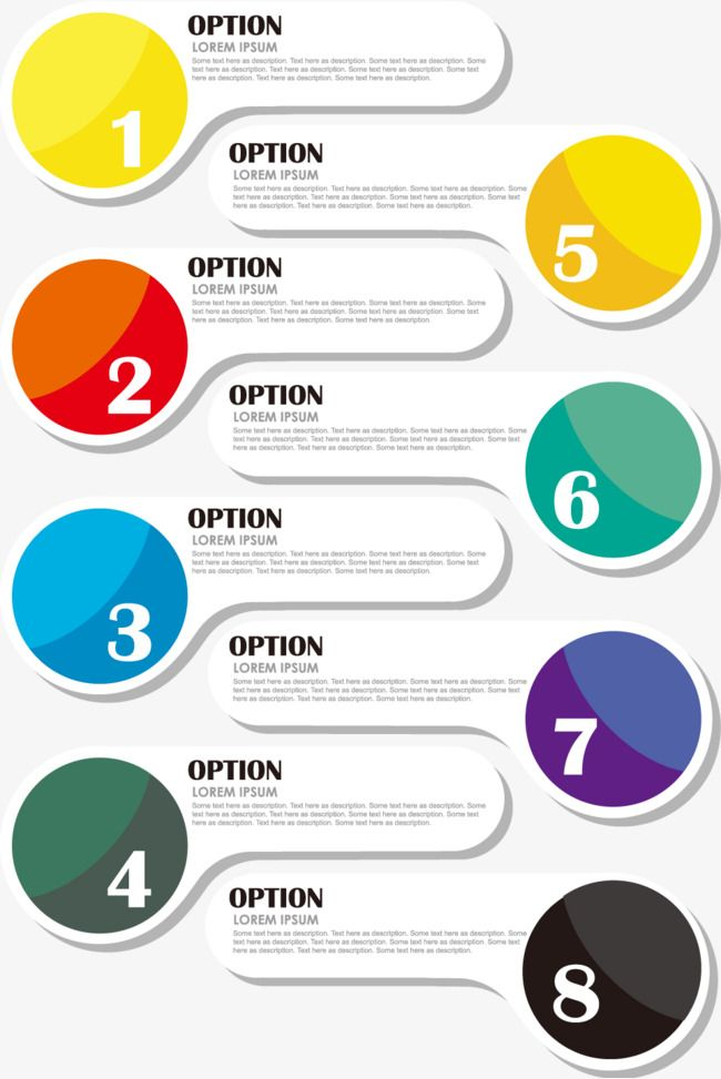 Business Infographics Vector Material, Business, Ppt Element.