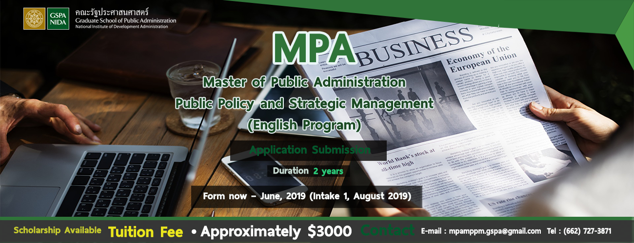 Institute of public administration application form 2019.