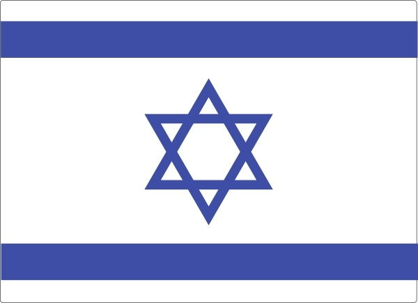Israeli Flag clip art Free vector in Open office drawing svg.