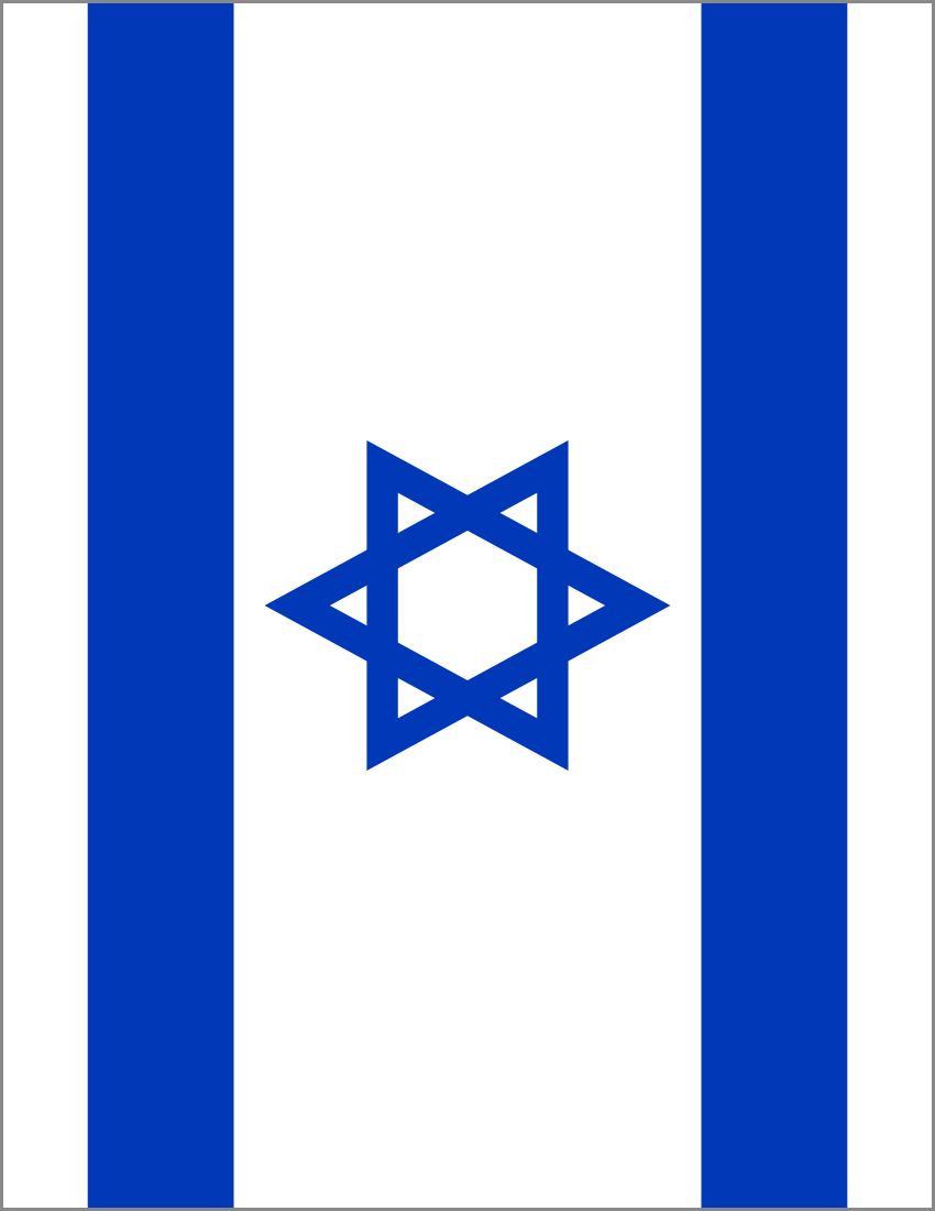 We Love Israel Flag Clipart.