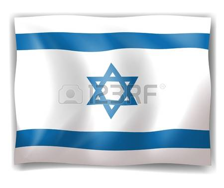 1,856 Jewish Flag Stock Illustrations, Cliparts And Royalty Free.