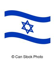 Clipart Israeli Flag.