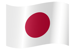 Japan flag clipart.