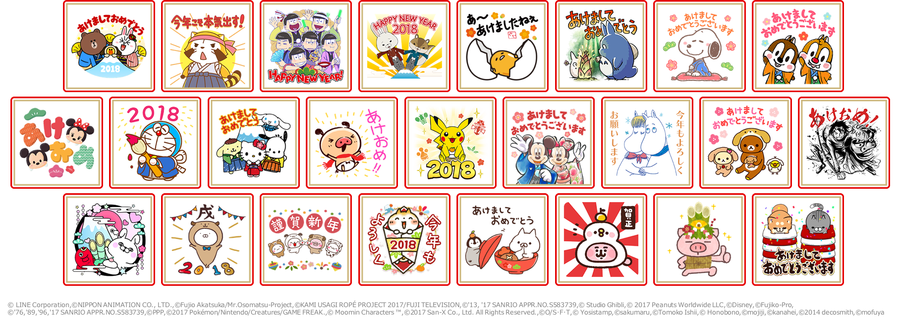 Japan clipart japanese new year, Picture #1433953 japan.