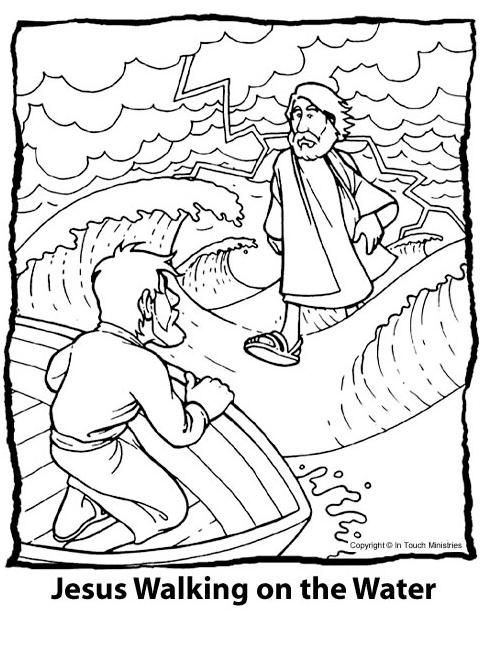 Clipart Jesus Waking With Shadow.