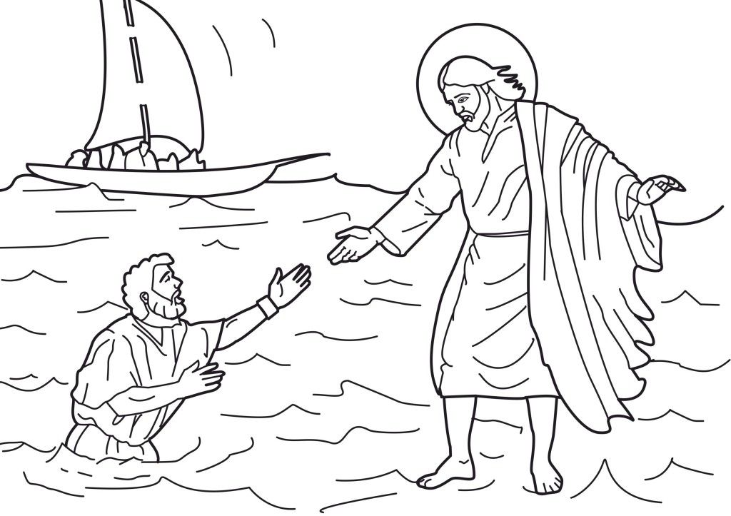 Jesus Walks On Water Coloring Page.
