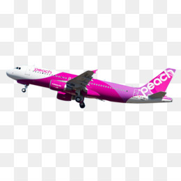 Jetstar PNG and Jetstar Transparent Clipart Free Download..