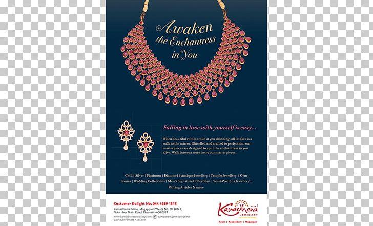 Brand Kamadhenu Jewellery Avadi Advertising Campaign PNG.