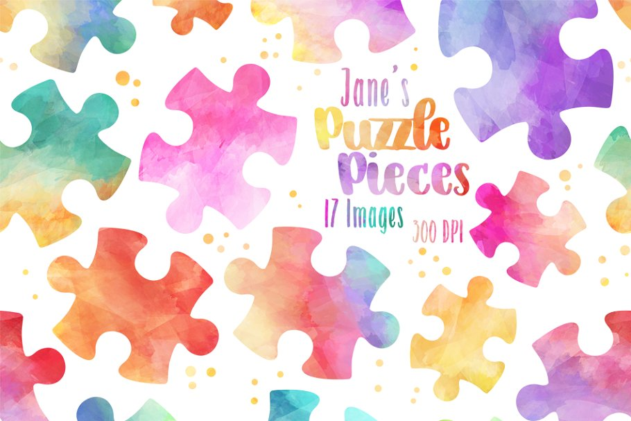 Watercolor Puzzle Pieces Clipart.