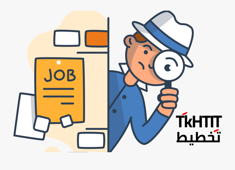 Clipart Searching For Job , Free Transparent Clipart.