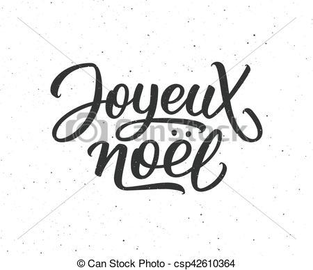 Joyeux Noel lettering. Merry Christmas on french.