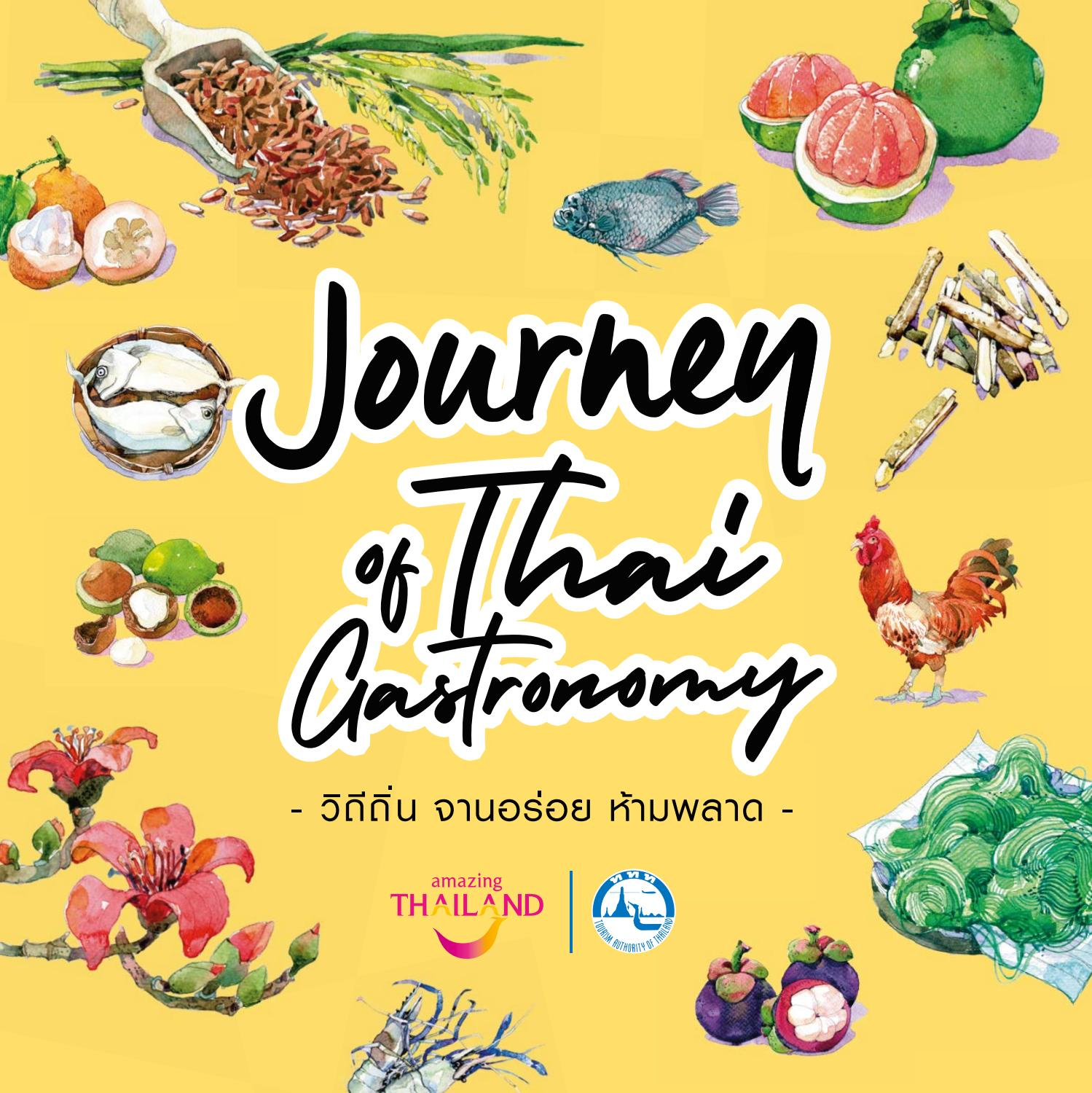 Journey of Thai Gastronomy [Eng] by neekrung connects.
