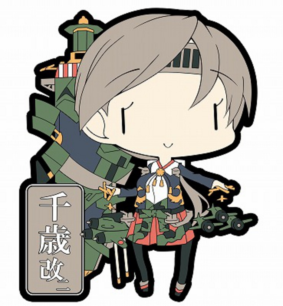 Details about [FROM JAPAN]Kantai Collection Kan Colle Rubber Keychain Vol.4  Chitose Kai Ni.