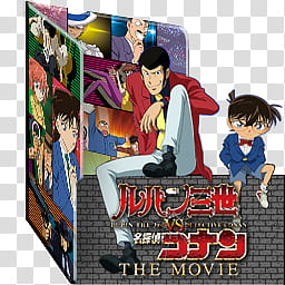 LUPIN VS CONAN THE Movie Folder Icons , LUPIN THE rd VS.