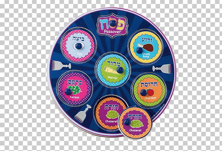Matzo Passover Seder Plate Passover Seder Plate PNG, Clipart.