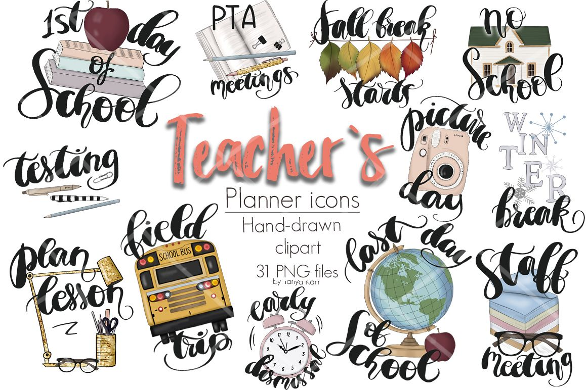 Teacher Planner Icons Clipart Kit.