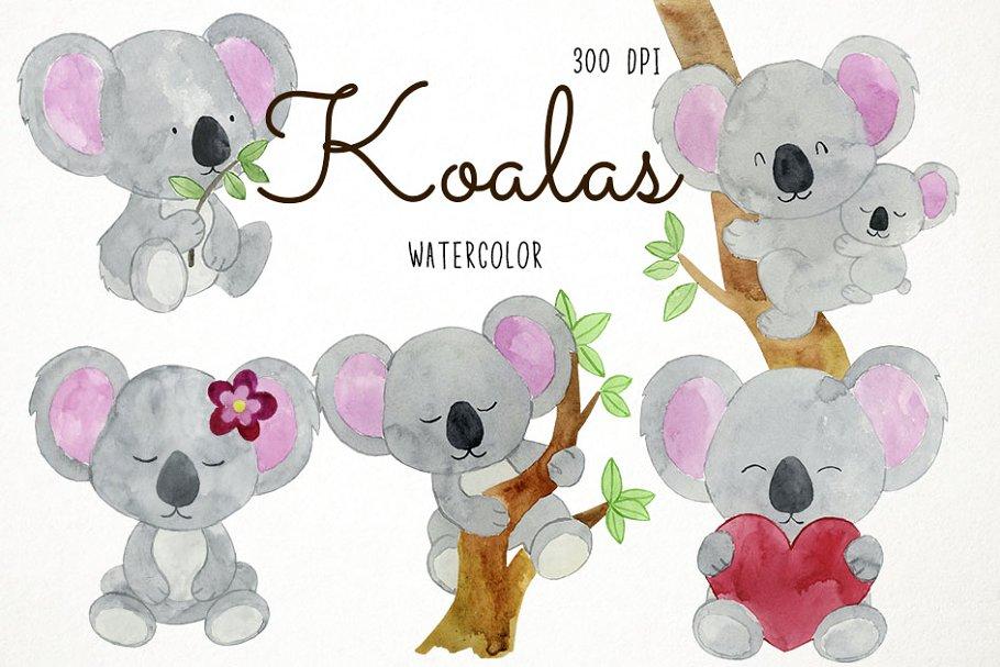 Watercolor Koalas Clipart.