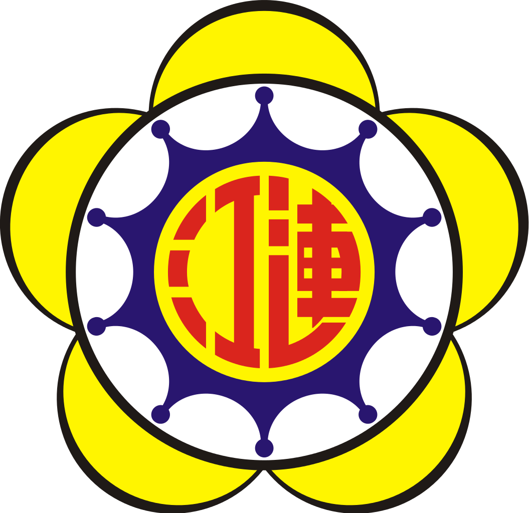 File:Emblem of Lienchiang County.svg.