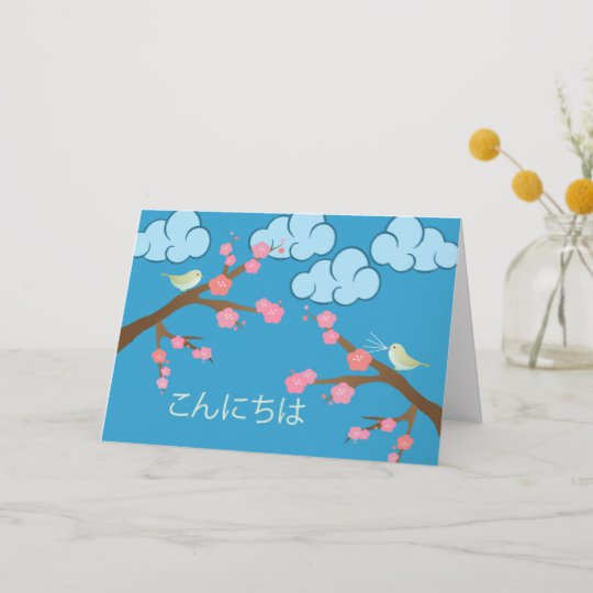 Hello in Japanese, Konichiwa, Birds and Blossoms Card.