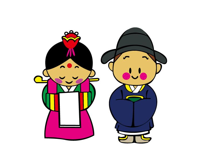 Free Korea Cliparts, Download Free Clip Art, Free Clip Art.