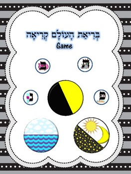 Clipart kriah images gallery for Free Download, Transparent.