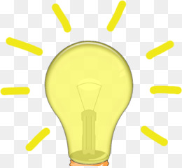 Lampu PNG and Lampu Transparent Clipart Free Download..