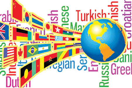 Foreign language clipart 1 » Clipart Station.