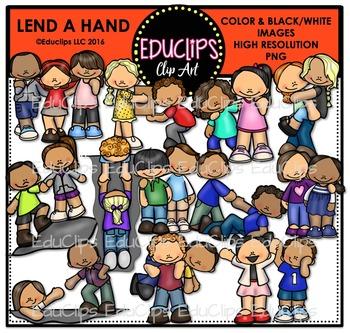 Lend A Hand Clip Art Bundle {Educlips Clipart}.