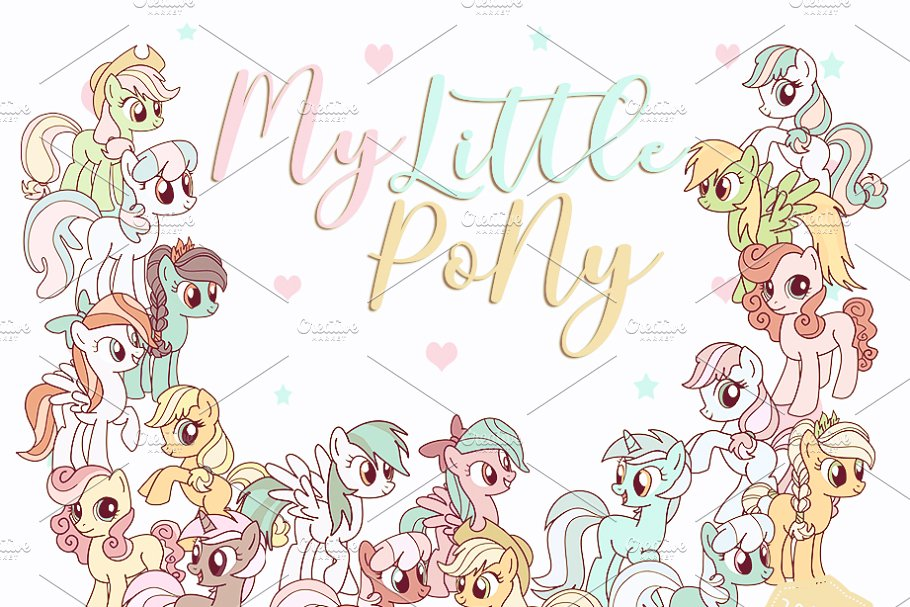 My Little Pony Clipart Unicorn PNG.