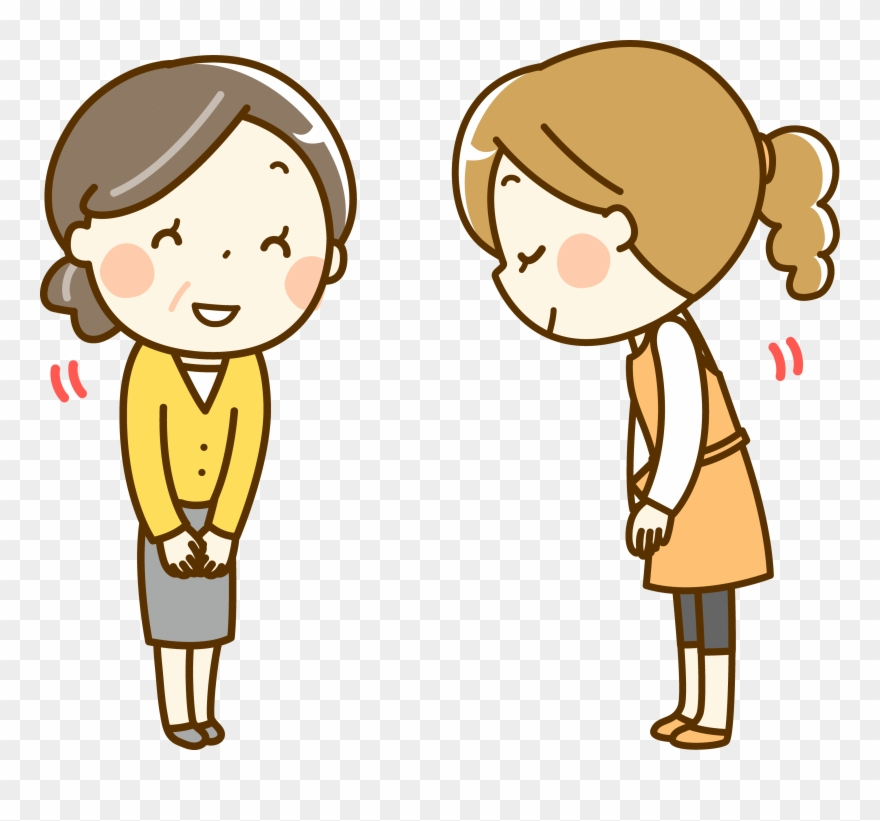Manners You Should Remember When You Visit Japan Clipart.