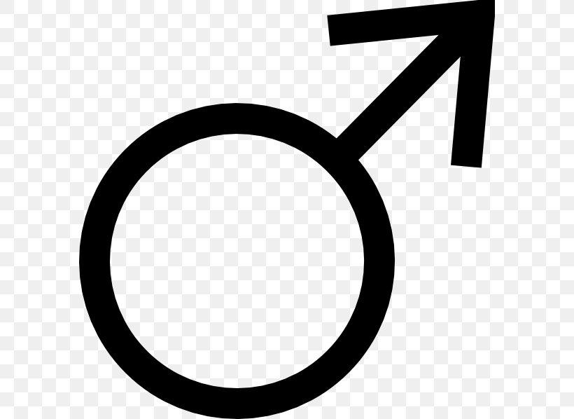 Gender Symbol Male Clip Art, PNG, 594x598px, Symbol, Black.