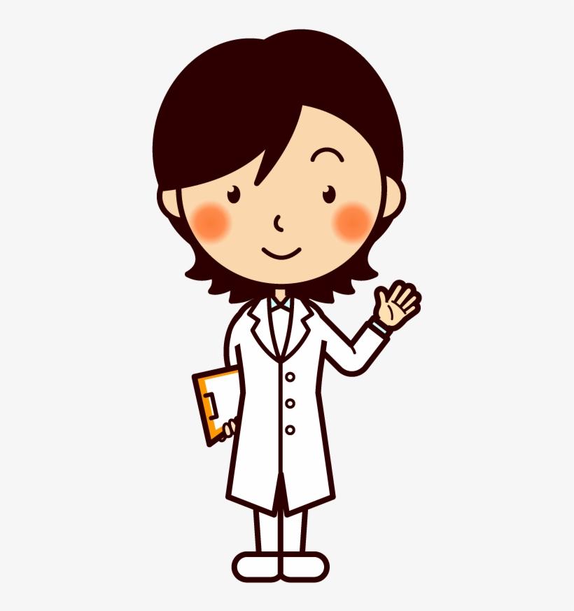 Clipart Bear Doctor.