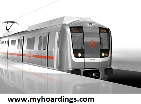 Delhi metro clipart » Clipart Portal.