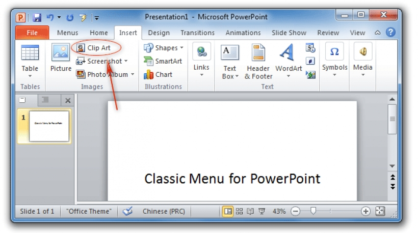 Where Is Clipart On Powerpoint.