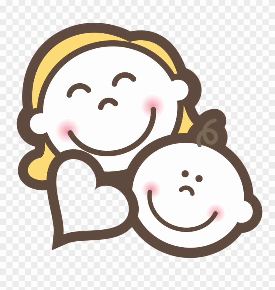 Baby And Mom Smile Transprent Png Free.