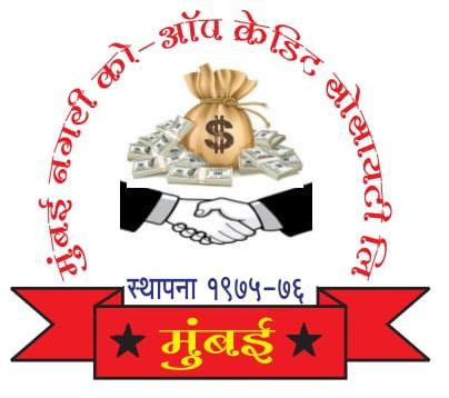 Mumbai Credit Society.
