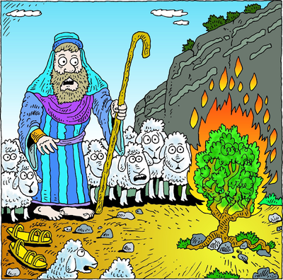 Image: Moses looked and behold the bush was burning with fire but.