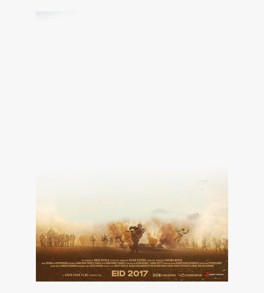 Movie Poster Png.