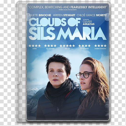 Movie Icon Mega , Clouds of Sils Maria, Clouds of Sils Maria.