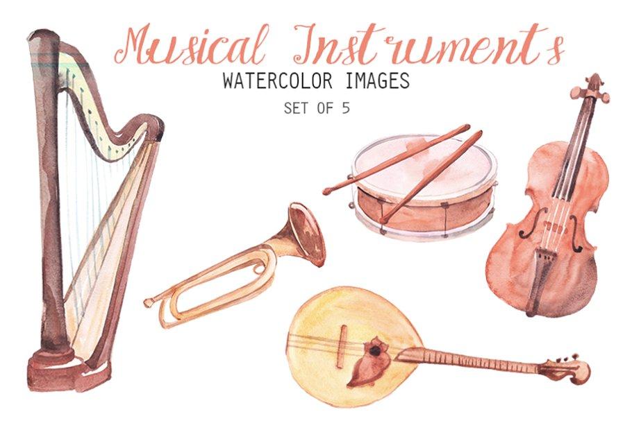 Watercolor Instruments Clipart.