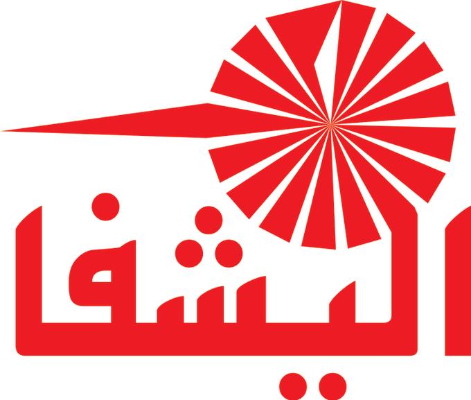 provide name logo design.