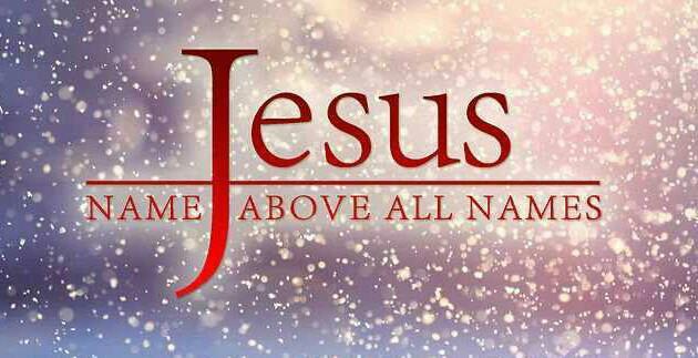 Jesus Name Clip Art.