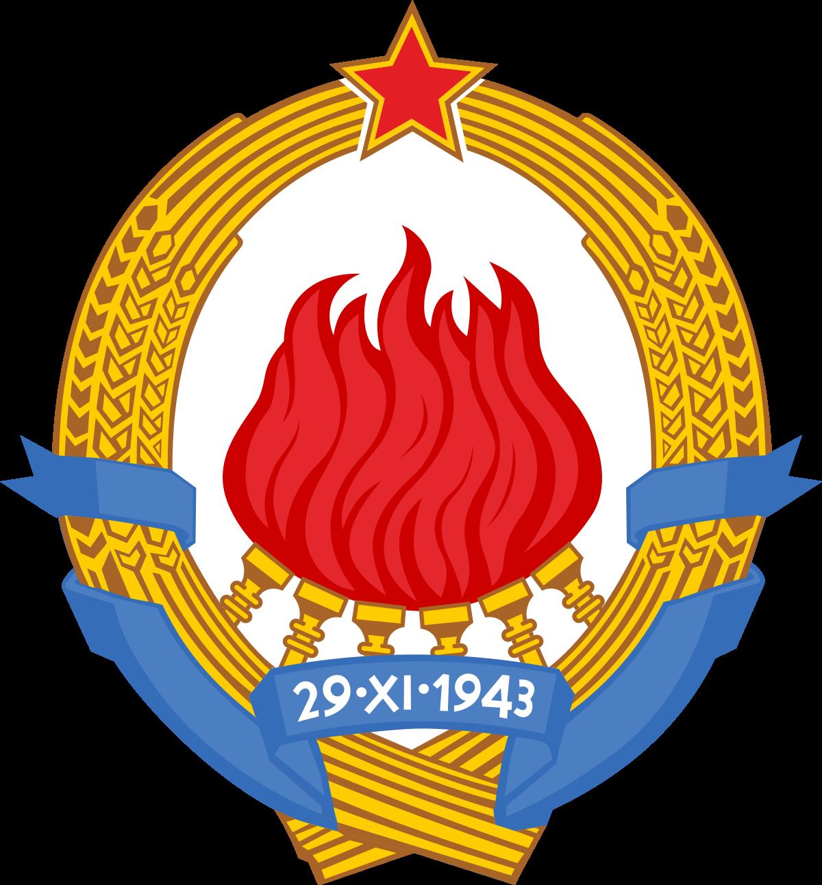 Federal Executive Council (Yugoslavia).