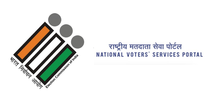 How to apply for new Voter ID card: NVSP (online) and.