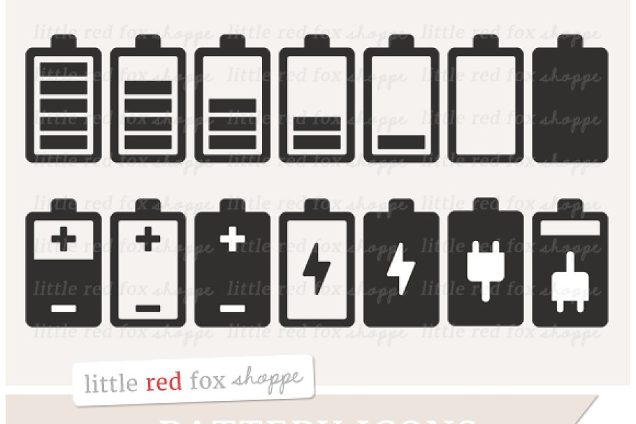 Phone Battery Icon Clipart.