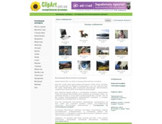 Access eyemaginetech.com. Full.